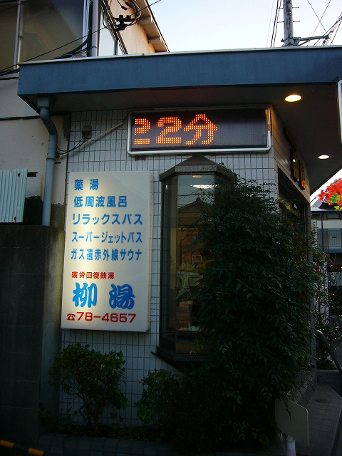 P1240625.jpg