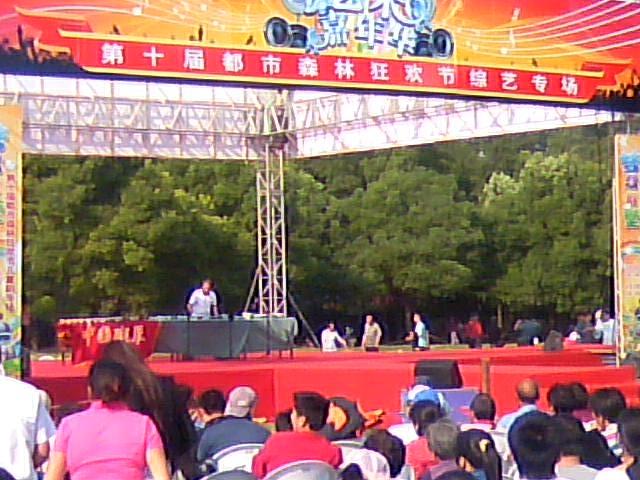 上海国立森林公園碗琴演奏(2010.10.03)