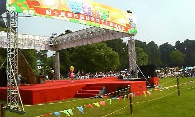 上海国立森林公園野外ステージ