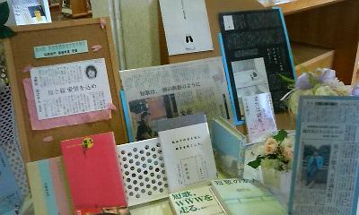 伊万里市民図書館1(2010.10.10撮影)