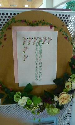 伊万里市民図書館2(2010.10.10撮影)