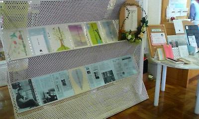 伊万里市民図書館4(2010.10.10撮影)