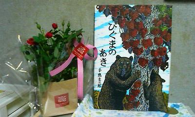 誕生日プレゼント(2010.10.28)