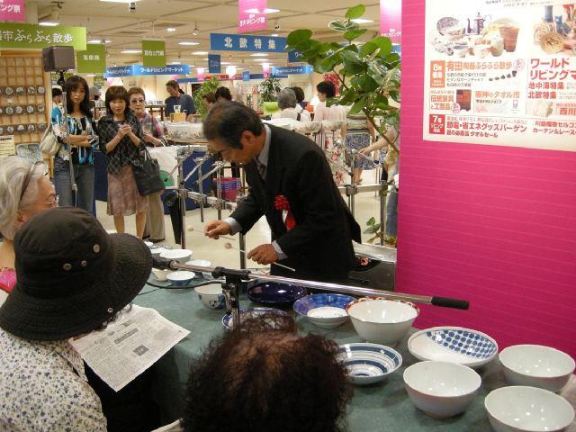 阪神本店碗琴1(2011-08-07)