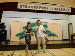 武雄高校22回卒還暦同窓会1(2011-08-14)