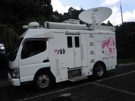 RKB(2011-07-08)