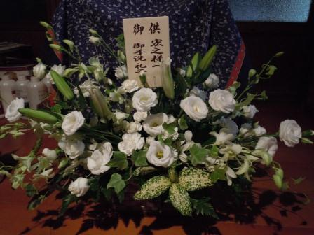 生花(2011-07-12)