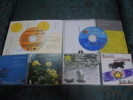CD(孝徳制作)