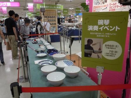 阪神本店碗琴5(2011-08-07)
