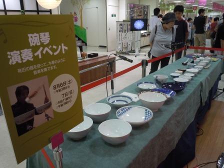阪神碗琴9(2011-08-07)