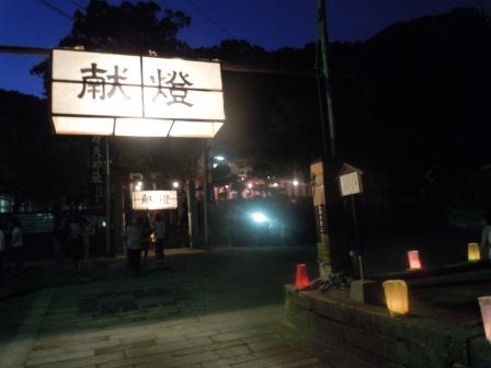 弁財天夏祭り5(2011-08-09)