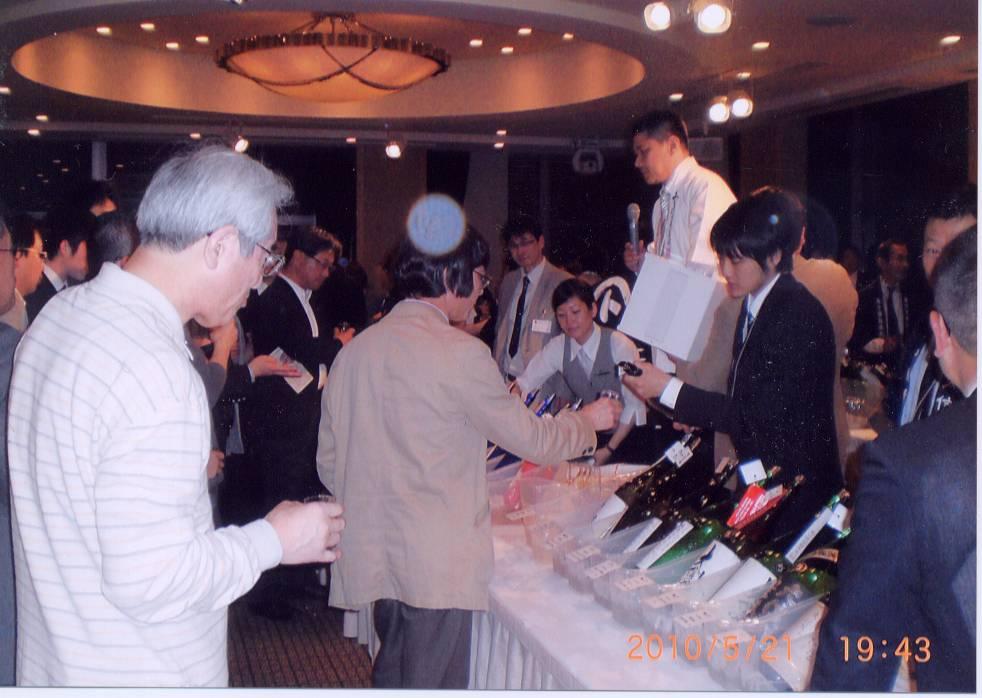 蔵酒night