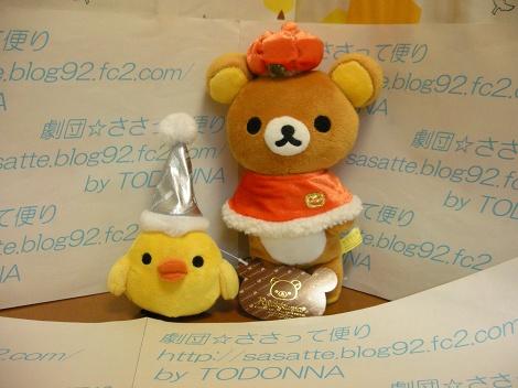 DSCN5897-s.jpg