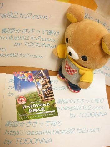 DSCN5985-s.jpg
