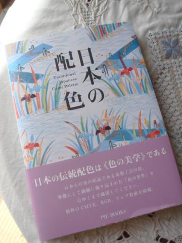 kimono book5