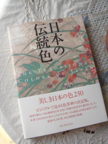 kimono book6