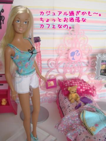 m barbie set12