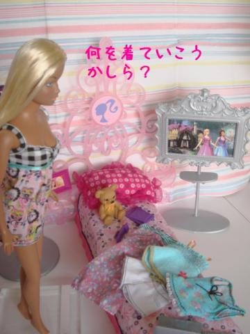 m barbie set11