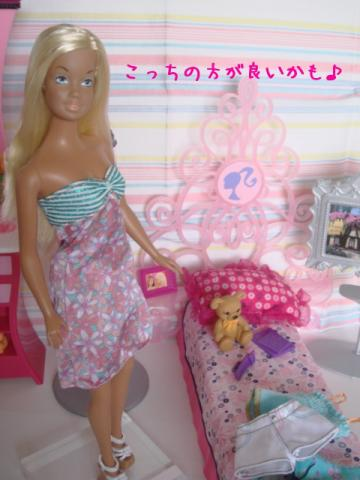 m barbie set13