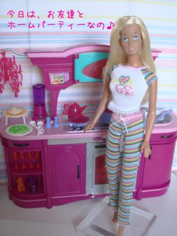m barbie kitchen4