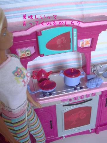 m barbie kitchen9