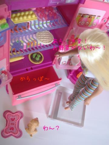 m barbie kitchen15