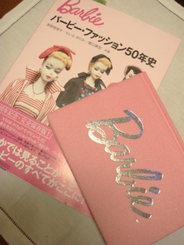 barbie ginza book