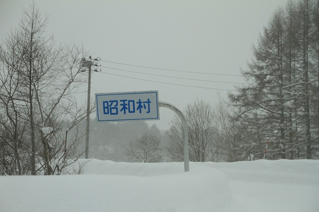 24 1月4日 福島 118