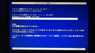 101_0003_20110830061552.jpg