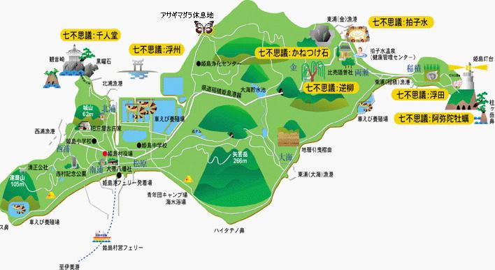 map[2]