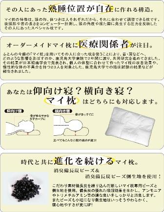 mymakura[1]