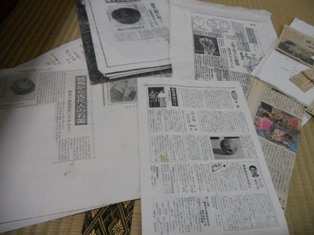 sagiyamamasa 010