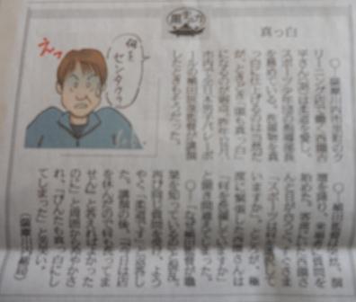 kurojyoka (3)