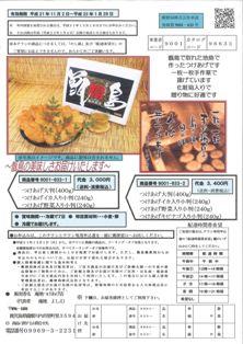 SCAN0125-1.jpg