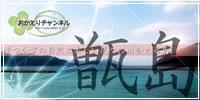 bnr_sima.jpg