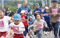 daimyoujin2010.jpg