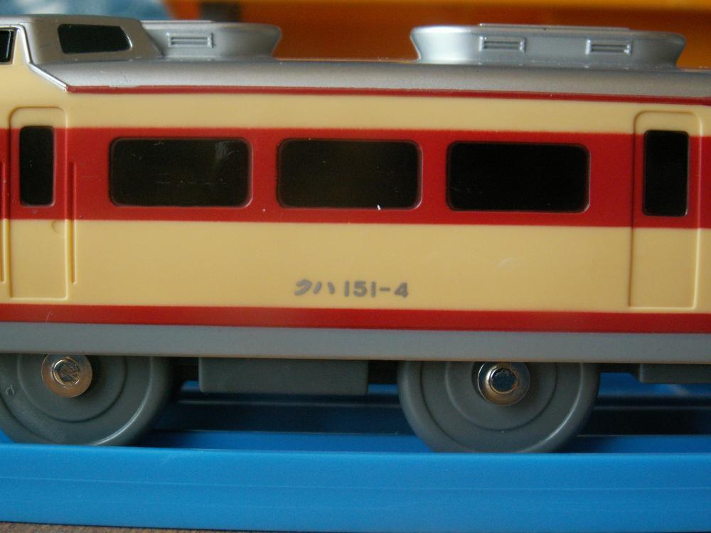 クハ151 4