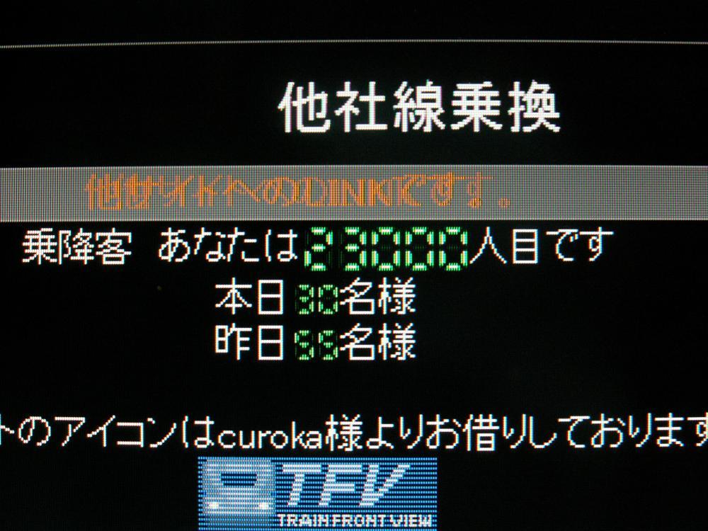 キリ版23000