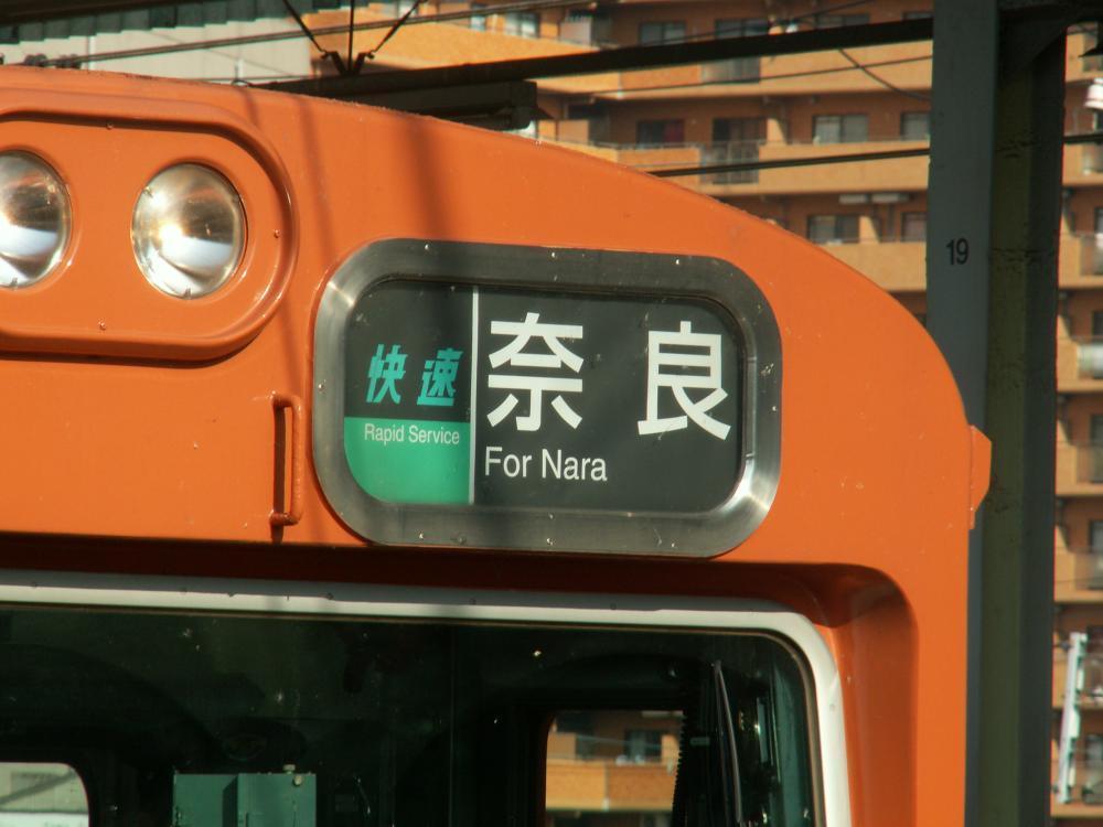 新今宮のオレンジ103系奈良行き