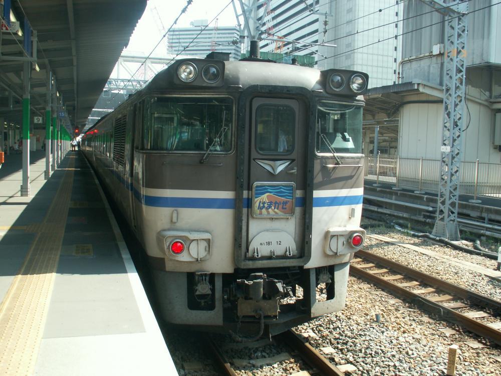 はまかぜ 終着大阪に到着