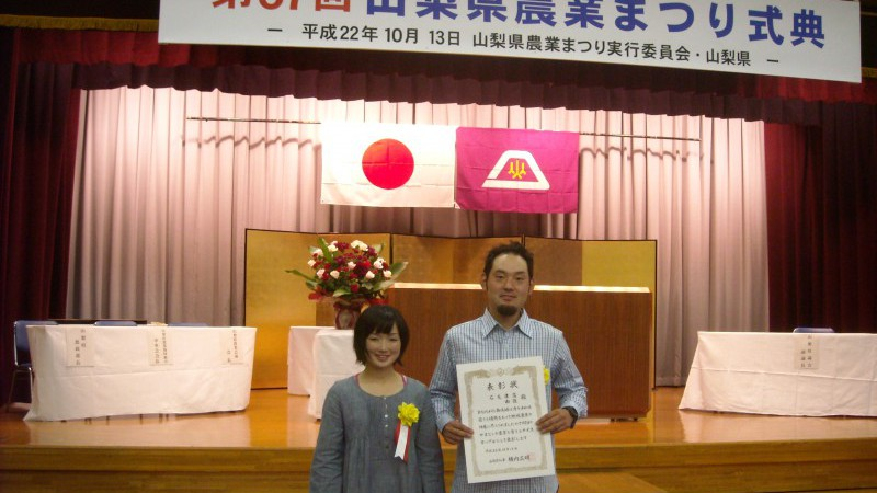 20101013_jusyou.jpg