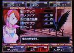 091110_uwakityu.jpg