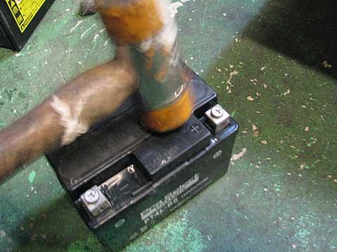 battery-004.jpg