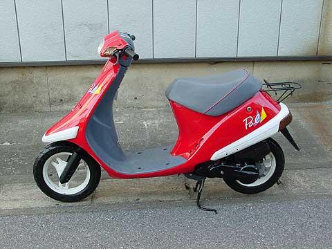 pal-red-01.jpg