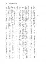 C81本文003