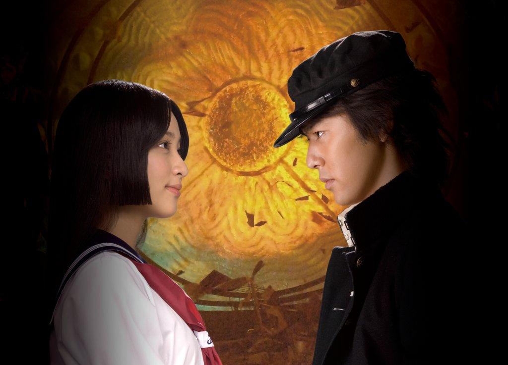 「愛と誠」メイン画像