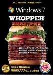 windows7-whopper.jpg