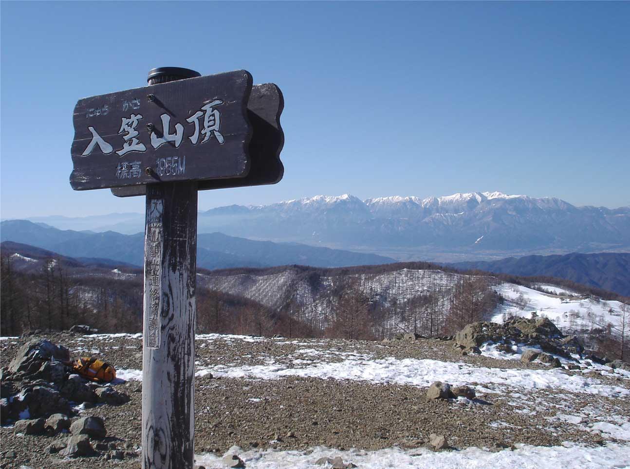 (33)入笠山山頂にて