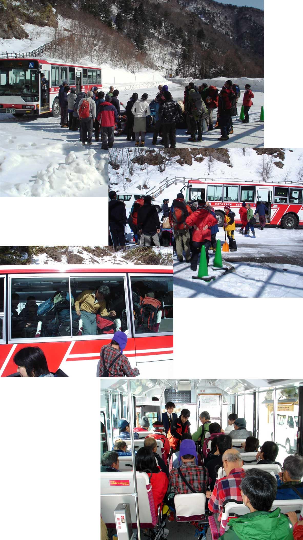2月14日 しらび平からバスへ