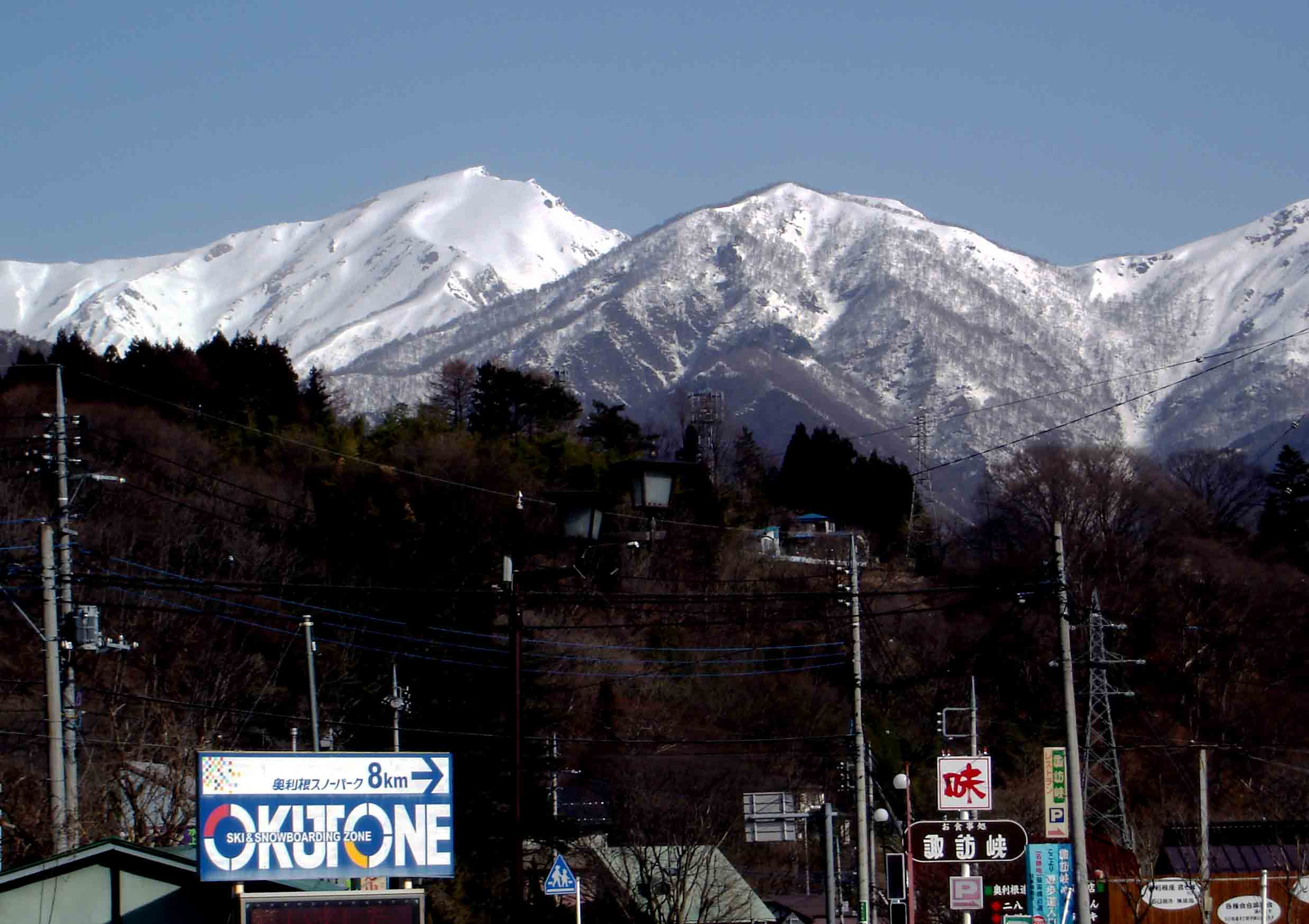 雪中訓練(1) やってきました谷川岳
